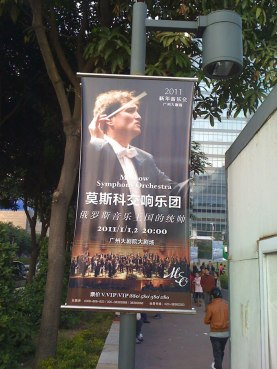 China-Tour